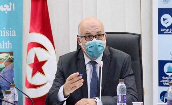 تونس: الصحة تحذر من موجة ثالثة لكوفيد 19