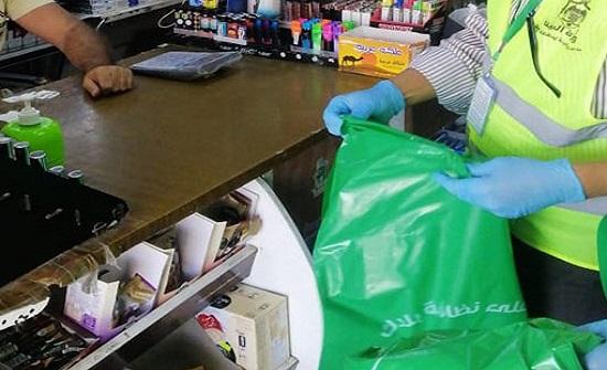 وزارة البيئة تطلق الجولة الثالثة من حملة لتوزيع الاكياس الخاصة بجمع الكمامات والقفازات