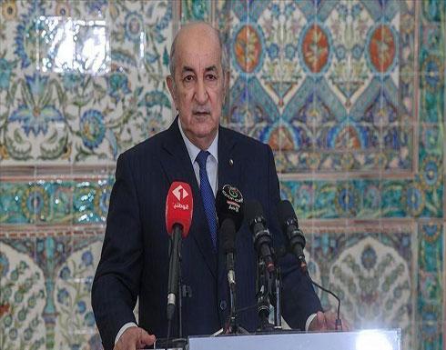 """الرئيس الجزائري يعلن تاريخ اندلاع الحراك """"يوما وطنيا"""""""
