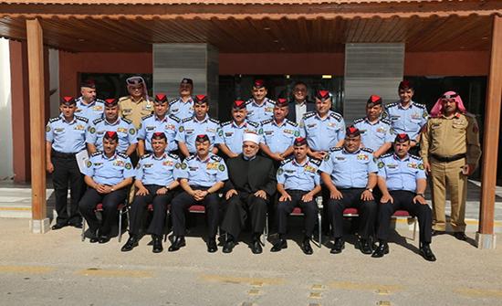 مفتي المملكة يلتقي المشاركين بدورة الإدارة الشرطية العليا