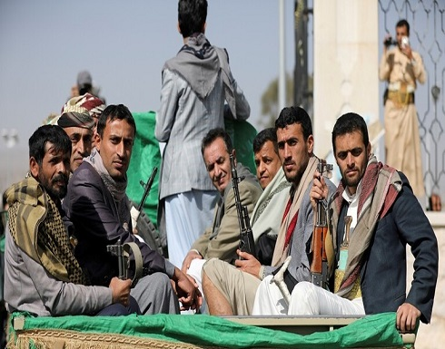 اليمن.. صفقة لتبادل 16 أسيرا و13 جثة بين القوات الحكومية والحوثيين