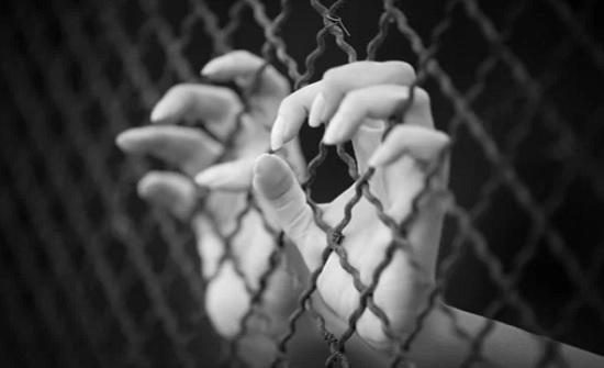 """"""" الأمن """"  يتعامل مع 307 قضايا اتجار بالبشر العام الماضي"""
