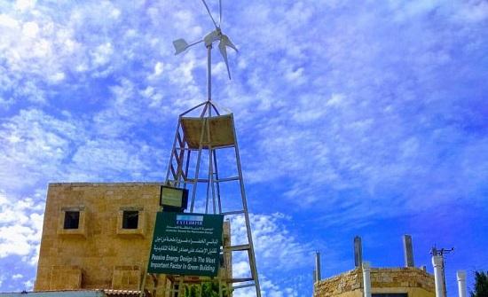 العربية للطاقة المتجددة تطلق مبادرة مدن ذكية خالية من التلوث