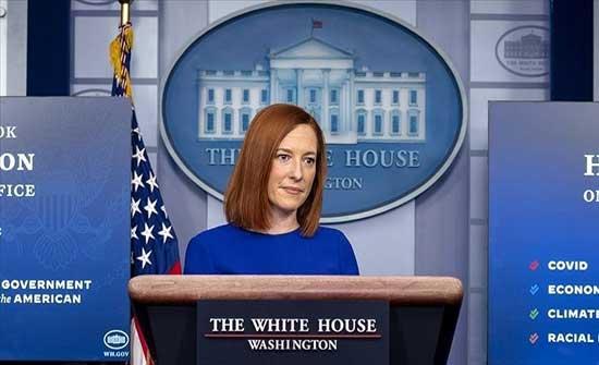 البيت الأبيض: بايدن يتريث في سحب القوات الأمريكية من أفغانستان