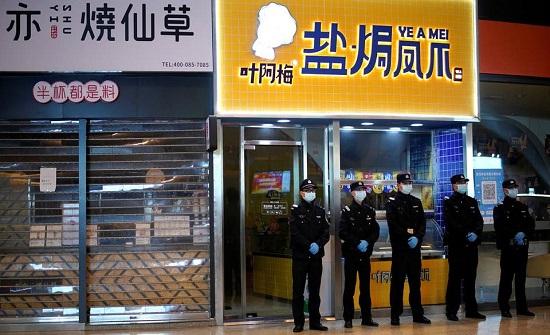 الصين: نرفض محاولات أميركا ودول أخرى تسييس أزمة كورونا