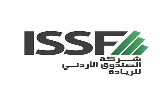 الصندوق الأردني للريادة يستثمر مليون دولار في صندوق أرزان فينتشر كابيتال