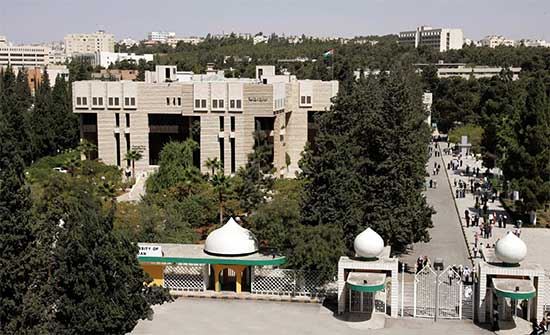 الجامعة الأردنية بين افضل 10 جامعات عربية