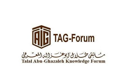 ملتقى أبو غزالة يستضيف أمين عام المنظمة العربية لمكافحة الفساد