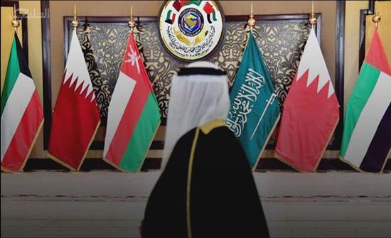 المنتدى العالمي للوسطية يرحب بالمصالحة الخليجية