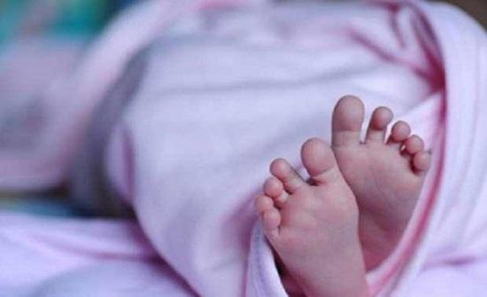 ولادة منزلية تنتهي بفصل رأس طفل عن جسده بمكة