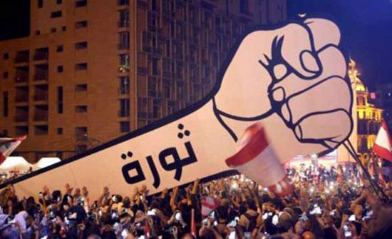 لبنان.. مسيرات طلابية وإغلاق مداخل المدارس ودعوات  لإضراب عام الإثنين