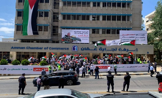 غرفة تجارة عمان تقيم احتفالية دعما لفلسطين