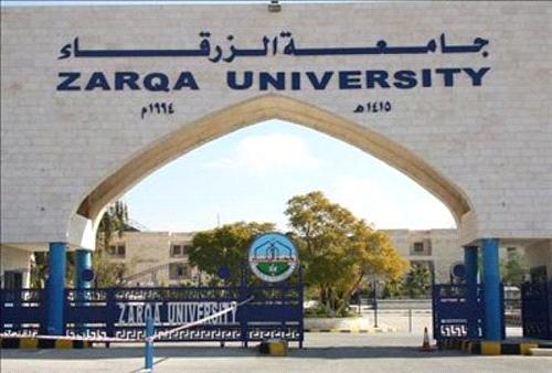 جامعة الزرقاء تحصد المركز الثالث بجائزة الحسن للتميّز العلمي