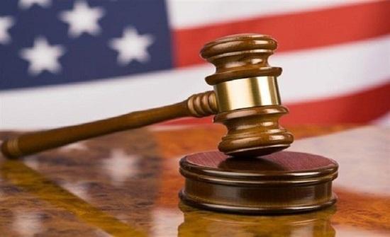 محكمة أمريكية تفاجئ شاب أردني بموقف غريب