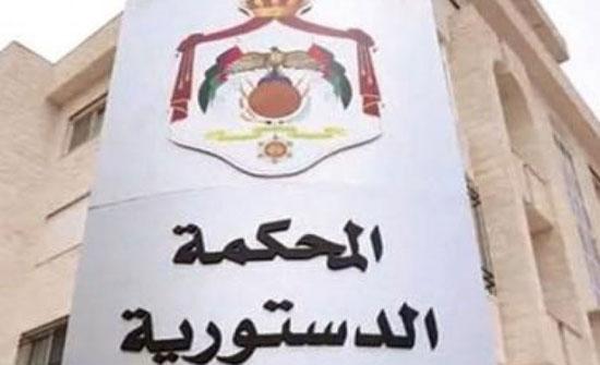 المحكمة الدستورية في الأردن : اتفاقية الغاز مع اسرائيل لا تتطلب موافقة مجلس الامة -تفاصيل
