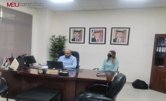 جامعة الشرق الأوسط تنظم اجتماعاً للطلبة المستجدين
