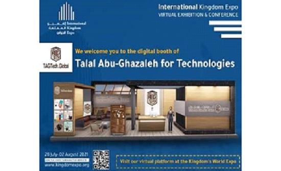 أبوغزاله للتقنية تعرض منتجاتها في معرض المملكة الافتراضي الدولي الأول