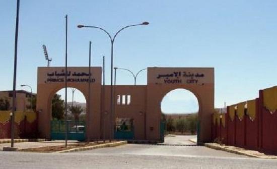 أمين عام الشباب يتفقد مركز التطعيم بمدينة الأمير محمد بالزرقاء