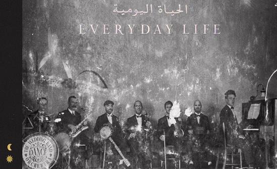 """فرقة """"روك"""" عالمية تختار الأردن لإطلاق ألبومها المرتقب """"الحياة اليومية"""""""