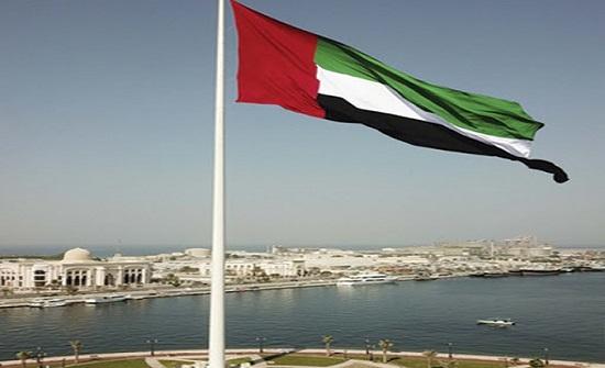 الإمارات تسجل 45 إصابة جديدة بفيروس كورونا
