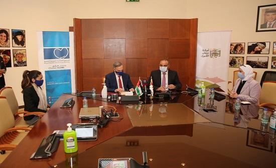توقيع اتفاقية تعاون مشترك بين أمانة عمان والجمعية الملكية للتوعية الصحية