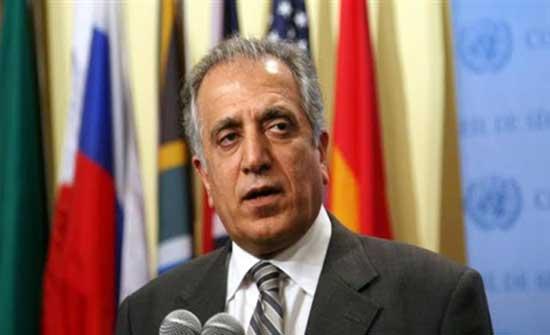 خليل زاد : إرث الولايات المتحدة في أفغانستان لن يكون فقط القوات والقتال