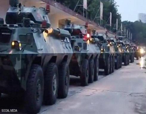 """الصين """"تنشر قوات على حدود هونغ كونغ"""" مع تصاعد التوتر"""