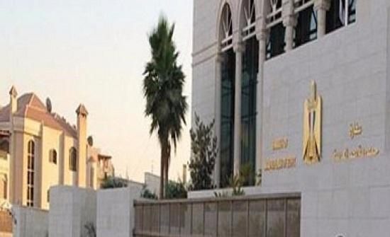 اعلان من السفارة المصرية لمواطنيها في الأردن