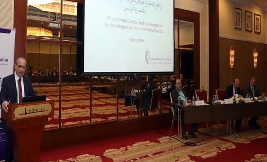 ورشة عن واقع القطاع غير الرسمي في الأردن