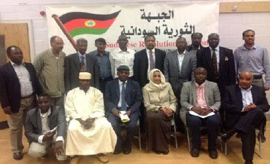 """السودان.. """"الجبهة الثورية"""" تعلن توحدها وتختار الهادي إدريس رئيسًا"""
