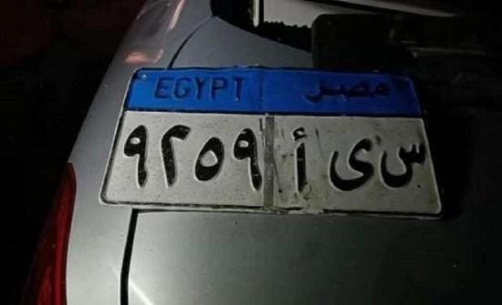 مفارقة عجيبة في مصرع شاب مصري بحادث سير