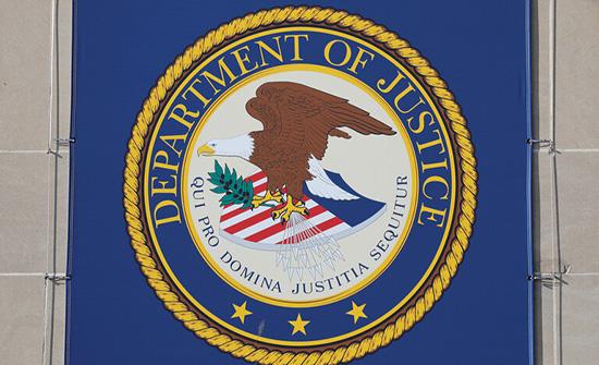 وزارة العدل الأمريكية تعتزم مطالبة 56 مدعيا عاما عينهم ترامب بالاستقالة