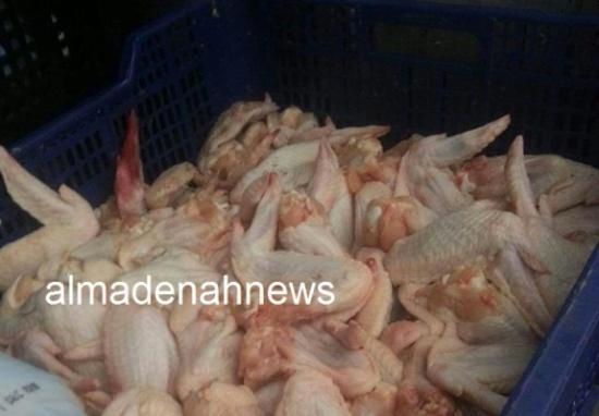 ضبط  150 ك من الدجاج الفاسد في المشارع