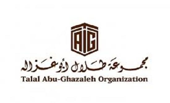 اتفاقية بين أبوغزالة للتقنية ومنصة هوميز