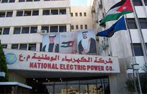 الكهرباء الوطنية تخرج 71 عراقيا شاركوا في برامج تدريبية