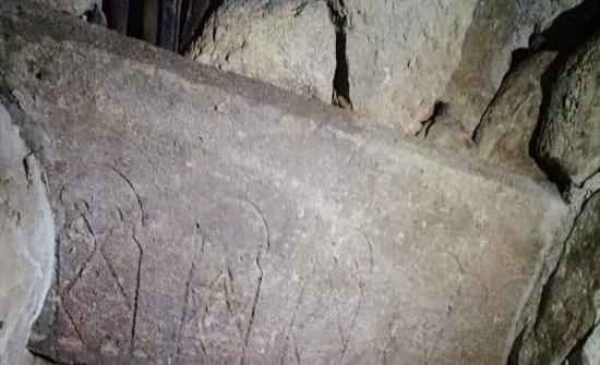 اربد : العثور على توابيت حجرية ونقوش اثرية .. صور