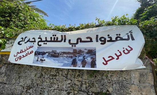 مفوضية حقوق الإنسان تدعو إسرائيل لوقف عمليات إخلاء المنازل في حي الشيخ جراح