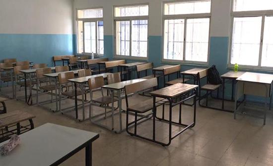 الكرك: تربويون يدعون لصيغة توافقية بين الحكومة والمعلمين