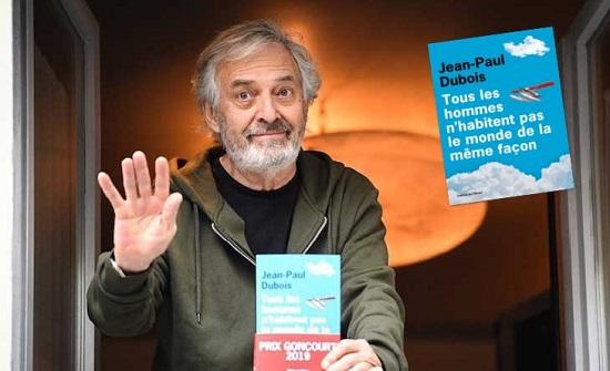 جان بول دُوبْوَا الفائز بجائزة غونكور… أكتبُ لأشتري الوقت!