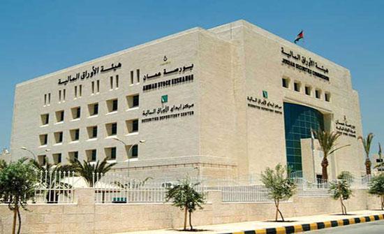 مركز إيداع الأوراق المالية يعقد اجتماع هيئته العامة
