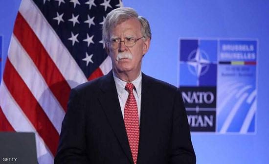 بولتون: لن نسمح للناقلة الإيرانية بتفريغ شحنتها