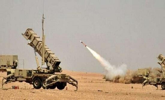 التحالف العربي يعلن إحباط هجوم بطائرة مسيرة مفخخة أطلقها الحوثيون صوب السعودية