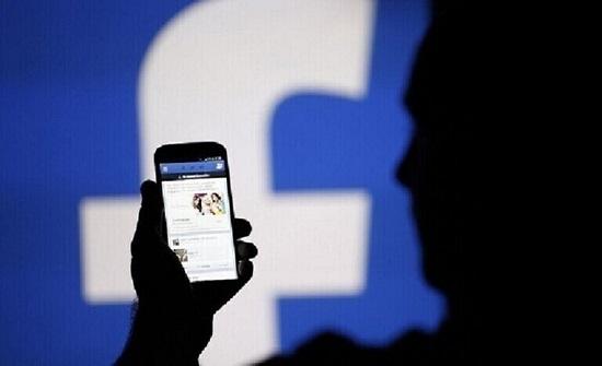 """تقليل استخدام """"فيسبوك"""" بمقدار 20 دقيقة كل يوم يجعلك أكثر صحة وسعادة"""