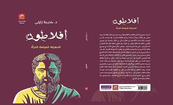 صدور 3 كتب لمبدعين عرب عن دار فضاءات للنشر والتوزيع