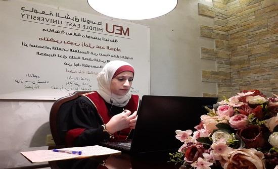 رسالة ماجستير في جامعة الشرق الأوسط حول االقراءة الجهريّة لدى طلبة المدارس