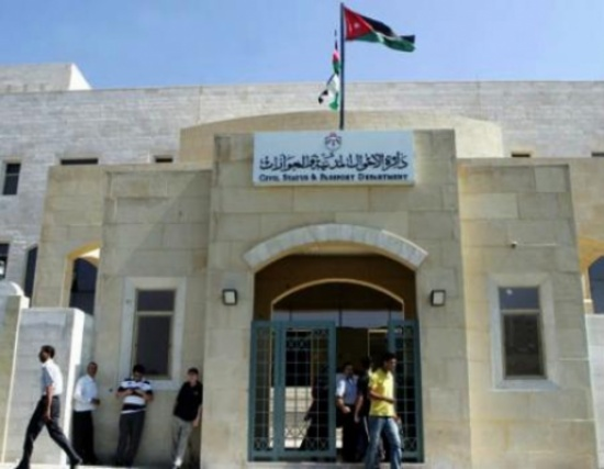 الأحوال المدنية: ربط سفارتي الأردن في روما ومدريد إلكترونياً