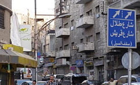 شارع الملك طلال.. عبق الماضي الجميل يشد العمّانيين لروحانية الموروث