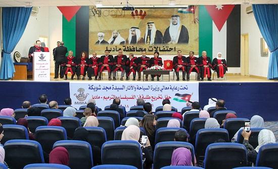 تخريج 45 طالبة من معهد الفسيفساء في مأدبا