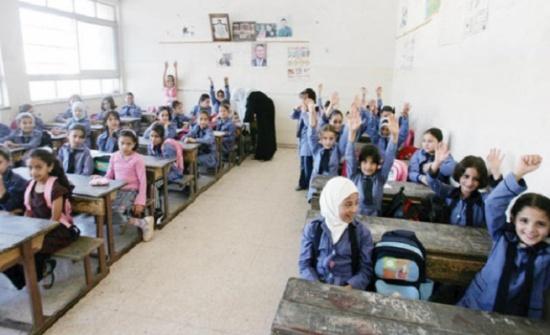 مديريات تربية ومدارس يدعون أولياء أمور الطلبة لارسالهم غدا إلى مدارسهم-اسماء