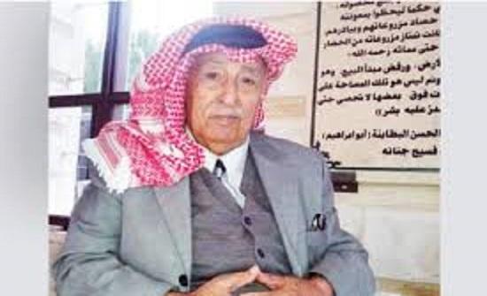 تشييع جثمان الشاعر نايف ابو عبيد